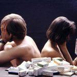 Половые инфекции: печальные последствия любви